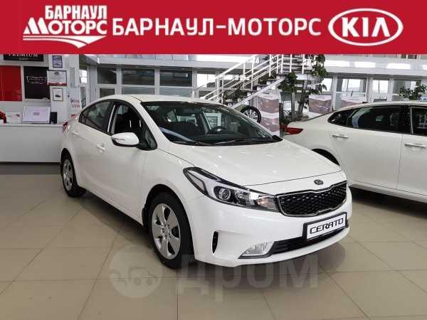 Kia Cerato, 2019 год, 1 104 900 руб.