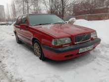 Тольятти 850 1995