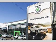 Адреса автосалонов шкода в москве залог автомобиля недействительным