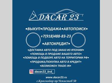золотая карта райффайзен банка дебетовая