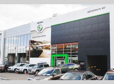 Skoda автосалон москва автосалон опель в москве модельный ряд цены