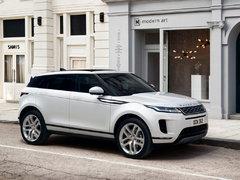 новости и акции Land Rover авилон