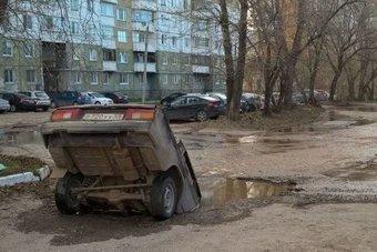 Гражданская активность россиян растет: они все чаще жалуются на плохие дороги