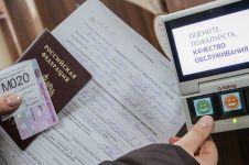 Россияне стали чаще получать права