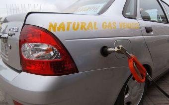 В России могут появиться субсидии для производителей автомобилей на газомоторном топливе