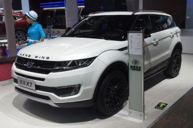 Land Rover наконец-то засудил китайских «копипастеров»