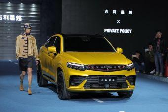 Купе-кроссовер Geely Xingyue построен на платформе Volvo
