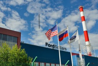 Ford выплатит $200 млн работникам российских заводов