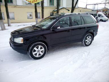 Volvo XC90, 2008