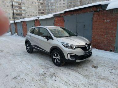 Renault Kaptur 2018 отзыв автора | Дата публикации 11.03.2019.