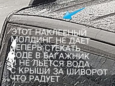 УАЗ Патриот 2018 отзыв автора | Дата публикации 01.08.2018.