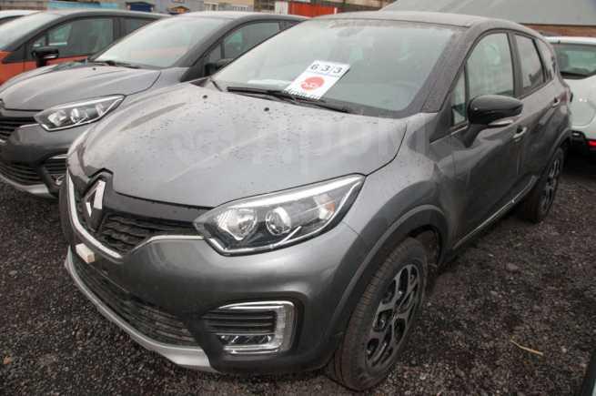 Renault Kaptur, 2019 год, 1 219 990 руб.
