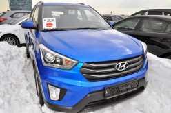 Краснодар Hyundai Creta 2019