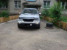 Чита BMW X5 2000