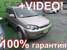Владивосток HR-V 2003
