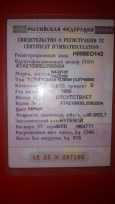 Лада 2109, 1989 год, 200 000 руб.