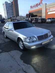 Прокопьевск S-Class 1998