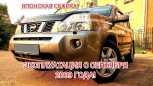 Nissan X-Trail, 2008 год, 802 000 руб.