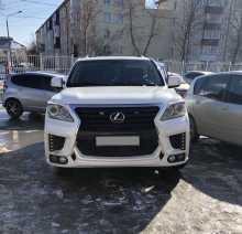 Южно-Сахалинск LX570 2012