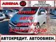 Toyota Ractis, 2009 год, 428 000 руб.