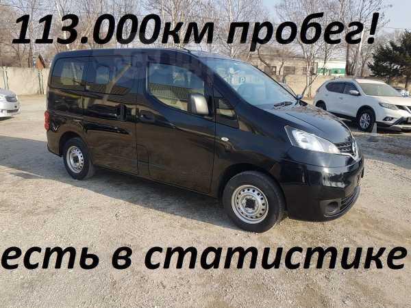 Nissan NV200, 2012 год, 560 000 руб.