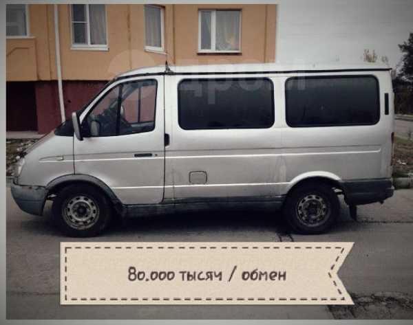 ГАЗ 2217, 2006 год, 110 000 руб.