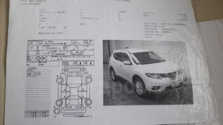 Nissan X-Trail, 2014 год, 1 310 000 руб.
