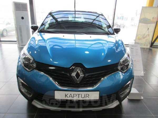 Renault Kaptur, 2018 год, 1 276 830 руб.