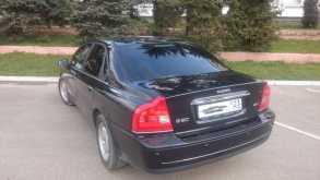 Краснодар S80 2004