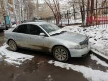 Иркутск A4 1997