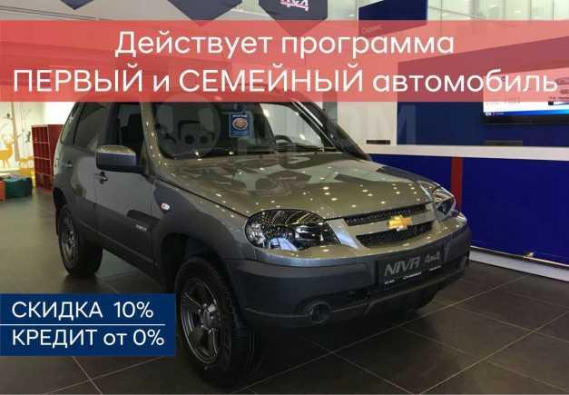 Chevrolet Niva, 2018 год, 710 500 руб.