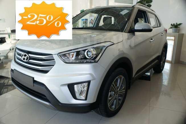 Hyundai Creta, 2018 год, 1 526 000 руб.