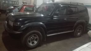 Новокузнецк Land Cruiser 1991