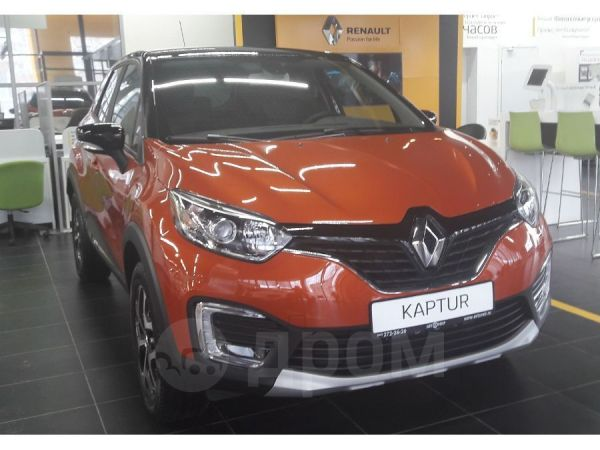 Renault Kaptur, 2018 год, 1 275 980 руб.