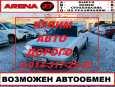 Toyota Crown, 1998 год, 398 000 руб.