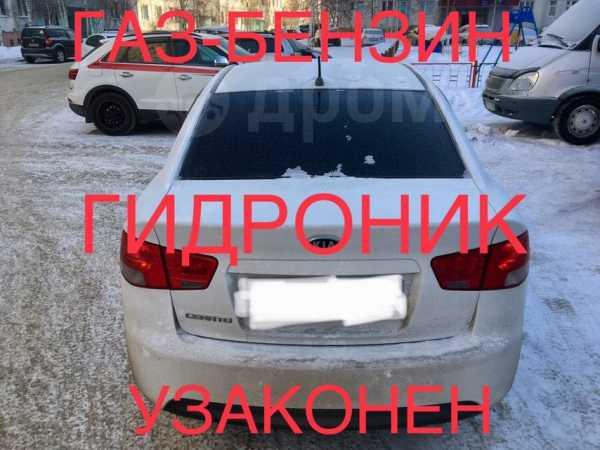 Kia Cerato, 2011 год, 480 000 руб.