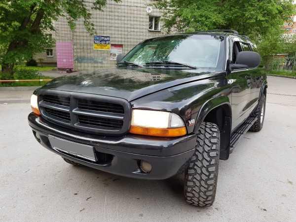 Dodge Durango, 1998 год, 370 000 руб.