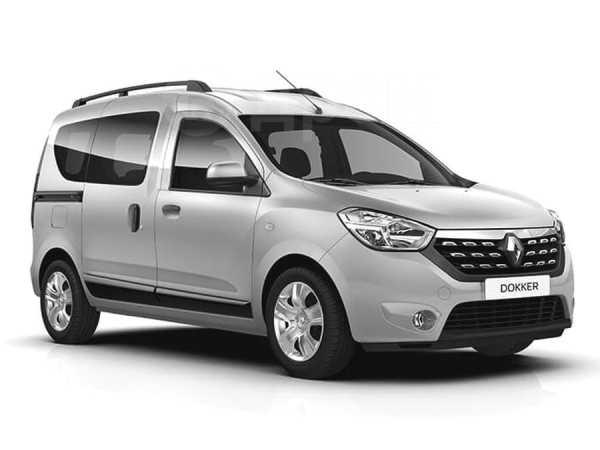 Renault Dokker, 2018 год, 840 990 руб.