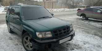 Новосибирск Forester 1997
