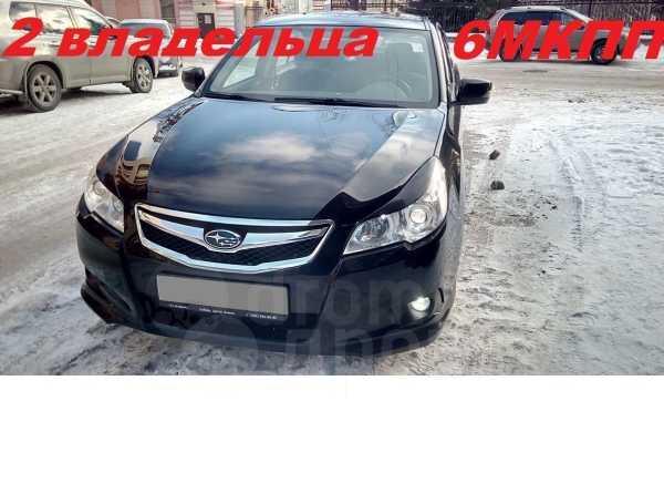 Subaru Legacy, 2012 год, 780 000 руб.