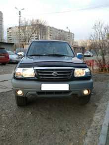 Хабаровск Grand Vitara XL-7
