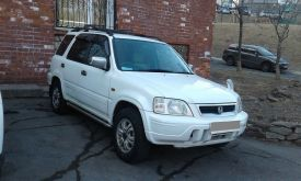 Владивосток CR-V 1998