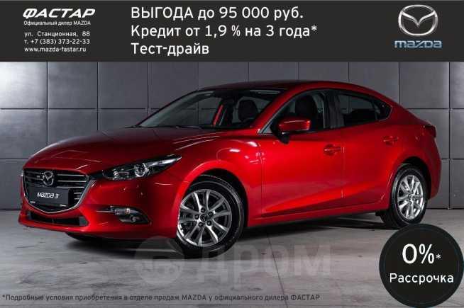 Mazda Mazda3, 2018 год, 1 349 000 руб.