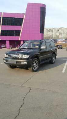 Хабаровск LX470 1999