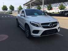 Краснодар GLE Coupe 2018