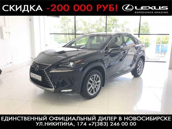 Lexus NX200, 2018 год, 2 659 000 руб.