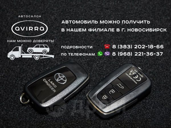 Toyota Land Cruiser Prado, 2018 год, 2 757 000 руб.
