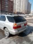 Nissan R'nessa, 1997 год, 222 000 руб.