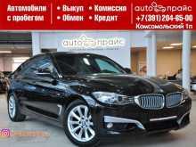 Красноярск 3-Series Gran Turismo