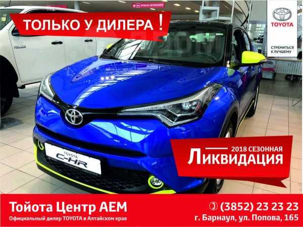 Toyota C-HR, 2018 год, 2 069 000 руб.